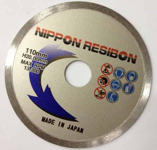 "Gambar Diamond wheel 4"" wet Nippon Resibon"