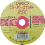 "Thumbnail 1 : Batu potong /Cutting wheel 4""x 1 mm NIPPON RESIBON SUPER CUT"